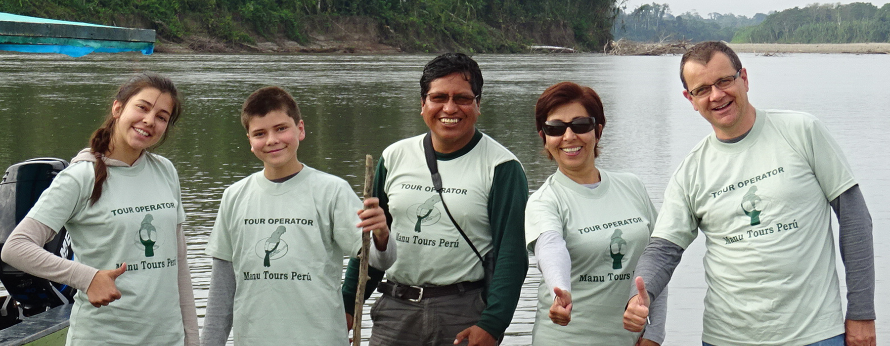 Manu Tours Peru - Manu National Park